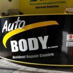 Shops-Auto Body Reception 2018