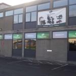 Shops-John Preston Shopfront