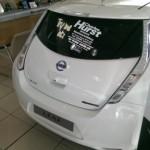 Vehicles Cars-Nissan Leaf Dec 2014 01