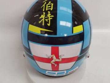 Helmets Custom-Will Tregurtha 2021 04