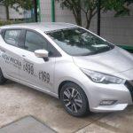 Vehicles Cars-Hursts Micra Sept 2017