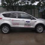 Vehicles Cars-Trust Ford – Kuga July 2015 02